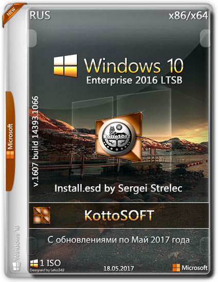 Windows 10 Enterprise LTSB x86/x64 KottoSOFT Install.esd Sergei Strelec (RUS/2017)