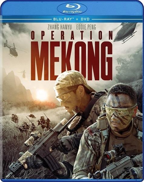 Операция «Меконг» / Mei Gong he xing dong / Operation Mekong (2016) BDRip 720p от HDRussia | L1