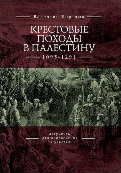 Библиотека Средних веков (9 книг)