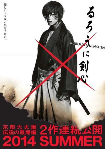 Бродяга Кэнсин: Последняя легенда / Ruroni Kenshin: Densetsu no saigo-hen / Rurouni Kenshin: The Legend Ends (Кэиси Отомо / Keishi Ohtomo) [2014, Япония, боевик, драма, приключения,BDRip 1080p] AVO (Смирнов) + DVO + Original Jpn + Sub Rus