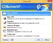 CDBurnerXP 4.5.7.6623 + Portable (x86-x64) (2017) [Multi/Rus]