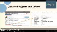 Telegram: Новая ступень эволюции в интернет-марктинге (2017)