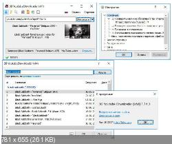 3D Youtube Downloader 1.14.3 - загрузит видео с YouTube [30,46 МБ]
