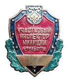http://i93.fastpic.ru/thumb/2017/0526/60/c2325696f11a2e01de0db57b41d41360.jpeg
