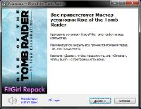 Rise of the Tomb Raider: 20 Year Celebration [v 1.0.767.2] (2016) PC | Repack от FitGirl