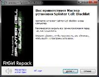Tom Clancy's Splinter Cell: Blacklist (2013) РС | RePack от FitGirl