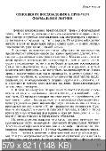 http://i93.fastpic.ru/thumb/2017/0530/1f/f9ca7c235fa8f2c9a7e8c2052ec9fd1f.jpeg