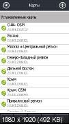 http://i93.fastpic.ru/thumb/2017/0530/a4/50e4bf4f3752f8fc32b1cfeff1ad9da4.jpeg