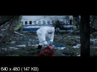 Последствия  / Aftermath  (2017) НDRip