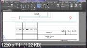 Проектирование систем ОВиК в AutoCAD (2017) PCRec (2017) HDRip