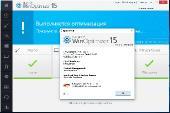 Ashampoo WinOptimizer 15.00.2 RePack (& portable) by KpoJIuK
