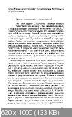 http://i93.fastpic.ru/thumb/2017/0605/91/b4b632d98939260ea187bb23d91e5a91.jpeg