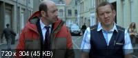 Бобро поржаловать! / Welcome to the Sticks / Bienvenue chez les Ch'tis (2008) HDRip