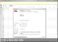 1С: Предприятие 8.3.10.2299 + Portable + конфигурации