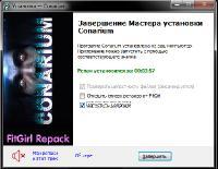 Conarium [v 1.0.0.3] (2017) PC | RePack от FitGirl