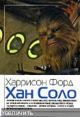 http://i93.fastpic.ru/thumb/2017/0609/c6/4f9e32563c0fe4e9ed5d04c739278dc6.jpeg