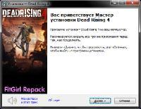 Dead Rising 4 [Update 1 + 7 DLC] (2016) PC | RePack от FitGirl