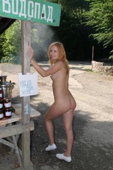 Nudist blog family
