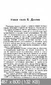 http://i93.fastpic.ru/thumb/2017/0620/38/ac97d51614e72a0767d5a637fbc6cd38.jpeg
