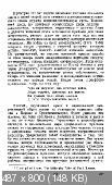 http://i93.fastpic.ru/thumb/2017/0620/5b/34e0687bdfb08f00da23612bb260805b.jpeg