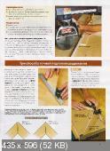 Wood Мастер №5  (сентябрь-октябрь /  2010)
