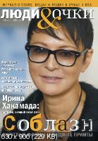 http://i93.fastpic.ru/thumb/2017/0626/83/effe3b003c594541cd78707606954e83.jpeg