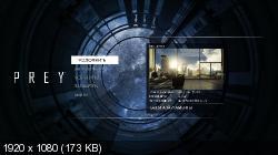 Prey (v.1.03/2017/RUS/ENG/RePack от Decepticon)