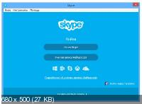 Skype 7.38.32.101 Plus RePack/Portable by D!akov