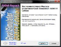Goat Simulator: GOATY Edition (2014) PC | RePack от FitGirl