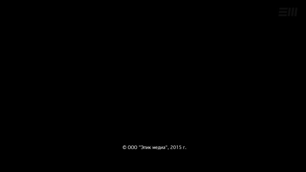 Город (1-4 серии из 8) (2015) WEB-DL 1080p
