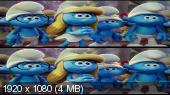Смурфики: Затерянная деревня 3D / Smurfs: The Lost Village 3D  Вертикальная анаморфная стереопара