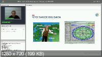 Big Data: основы работы с большими массивами данных (2017)