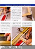 Wood Мастер №2  (март-апрель /  2011)