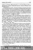 http://i93.fastpic.ru/thumb/2017/0711/a8/7ef22cc70b0fe7472135739a4b8242a8.jpeg