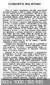 http://i93.fastpic.ru/thumb/2017/0711/d9/b6499a03c57fc43a32bd05d4ec44e7d9.jpeg