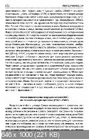 http://i93.fastpic.ru/thumb/2017/0716/11/bd2ebfa1673c25abcea9a7393f0bee11.jpeg