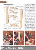 Wood Мастер №3  (май-июнь /  2011)