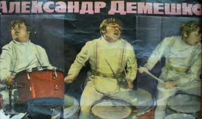 Песняры - Заболела голова (1971)[YouTube]