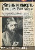 http://i93.fastpic.ru/thumb/2017/0728/c2/d65bd6a2e7df429599a15793815b1ec2.jpeg