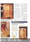 Wood Мастер №4 (22) (июль-август /  2011)