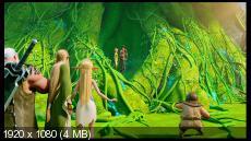 Гнездо дракона 2: Трон эльфов (2016)