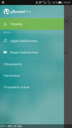 µTorrent Pro v3.44 (Android)