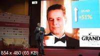 Российская Неделя Маркетинга (2017) Конференция