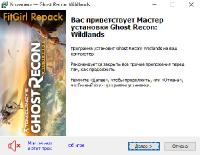 Tom Clancy's Ghost Recon: Wildlands (2017) PC | RePack от FitGirl