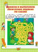http://i93.fastpic.ru/thumb/2017/0807/24/09945909c15b85674b99fe260f353b24.jpeg