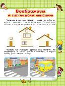 http://i93.fastpic.ru/thumb/2017/0807/3c/8590428fcee6601a5e6a4e78e212753c.jpeg