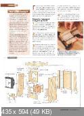 Wood Мастер №1 (25) (январь-февраль /  2012)
