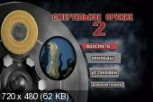 http://i93.fastpic.ru/thumb/2017/0825/ae/2a3160621aa99ded0424f54ebad0c3ae.jpeg