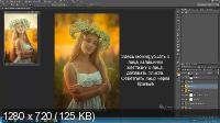 Цветокоррекция на примере летних снимков (2017) HDRip