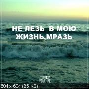 http://i93.fastpic.ru/thumb/2017/0906/77/51175a5ece7c98e65aa10c22b07e6f77.jpeg
